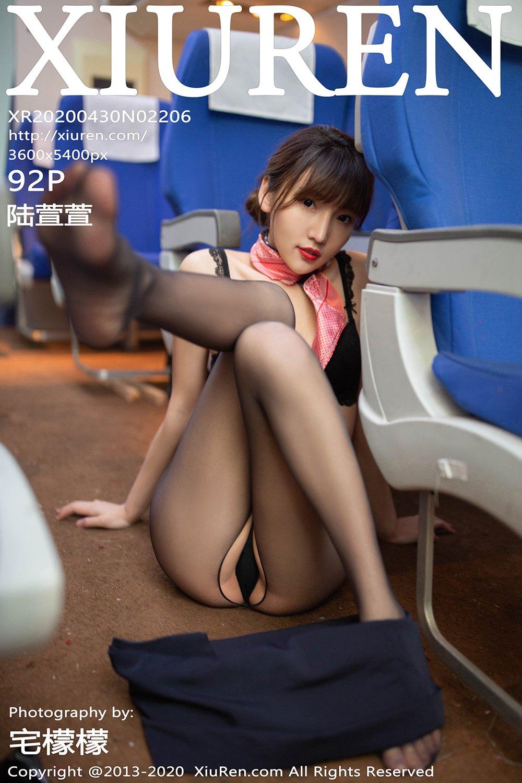 [XiuRen秀人网] 2020.04.30 No.2206 陆萱萱 夜班空姐主题写真 [92 1P] -第1张