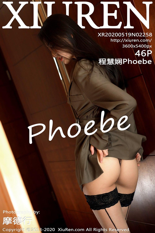 [XiuRen秀人网] 2020.05.19 No.2258 程慧娴Phoebe 首套写真 [46 1P] -第1张
