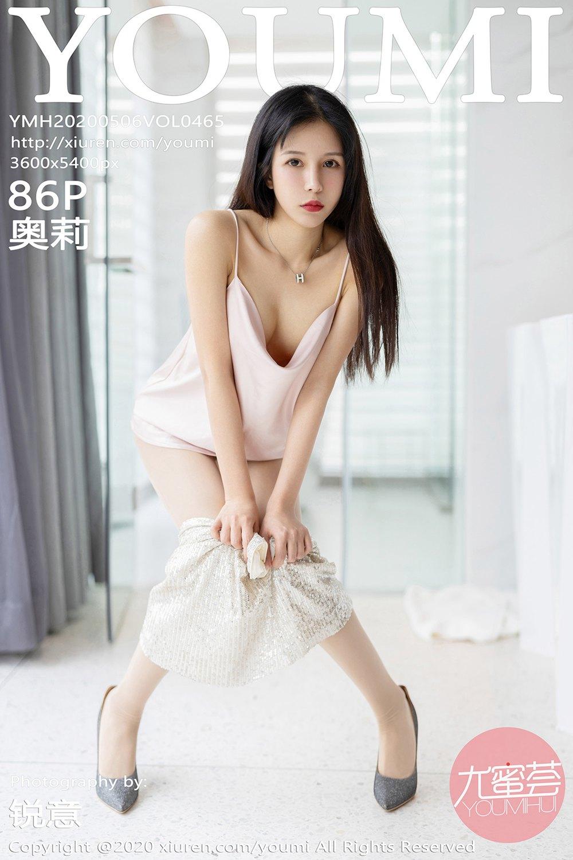 [YOUMI尤蜜荟] 2020.05.06 VOL.465 奥莉 粉色吊裙与朦胧丝袜 [86 1P] -第1张