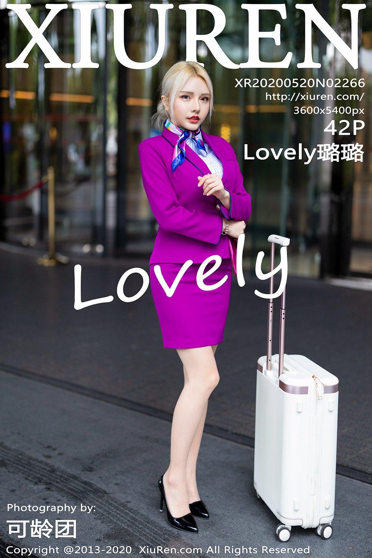 [XiuRen秀人网] 2020.05.20 No.2266 Lovely璐璐 空姐丝袜主题系列 [42 1P] -第1张