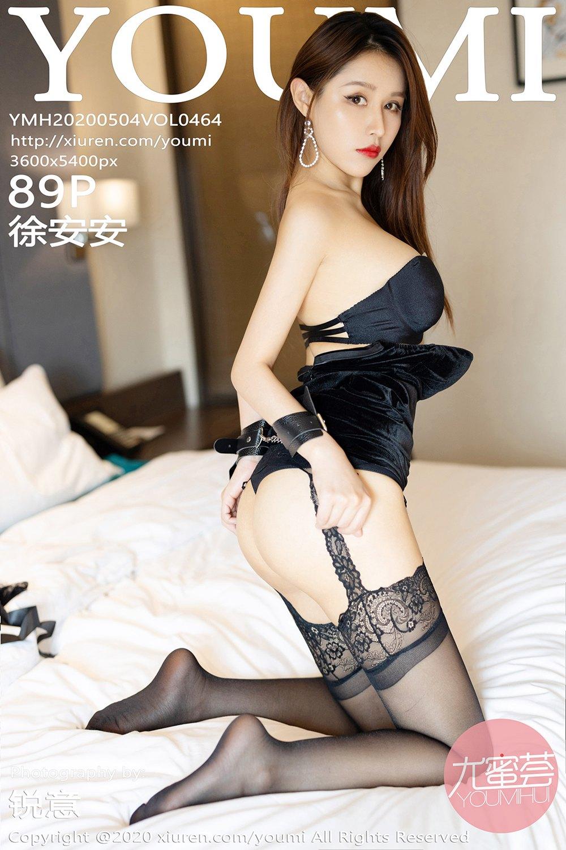 [YOUMI尤蜜荟] 2020.05.04 VOL.464 徐安安 性感私房写真 [89 1P] -第1张