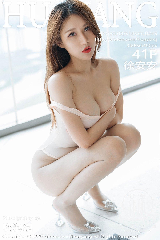 [HuaYang花漾写真] 2020.05.14 VOL.245 徐安安 死库水与朦胧丝袜系列 [41 1P] -第1张