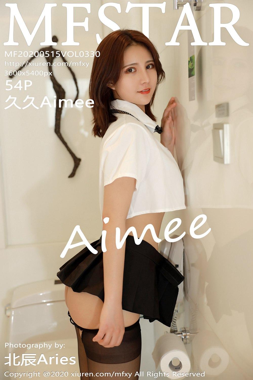 [MFStar模范学院] 2020.05.15 VOL.330 久久Aimee 短衬衫短裙与黑丝装扮 [54 1P] -第1张
