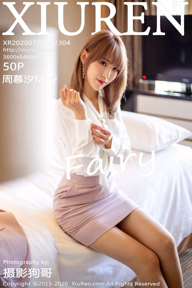 [XiuRen秀人网] 2020.07.08 No.2304 周慕汐fairy 职场西装系列 [50 1P] -第1张