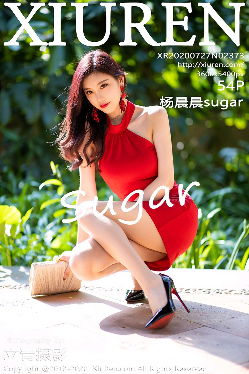 [XiuRen秀人网] 2020.07.27 No.2373 杨晨晨sugar 性感私房写真 [54+1P] -第1张