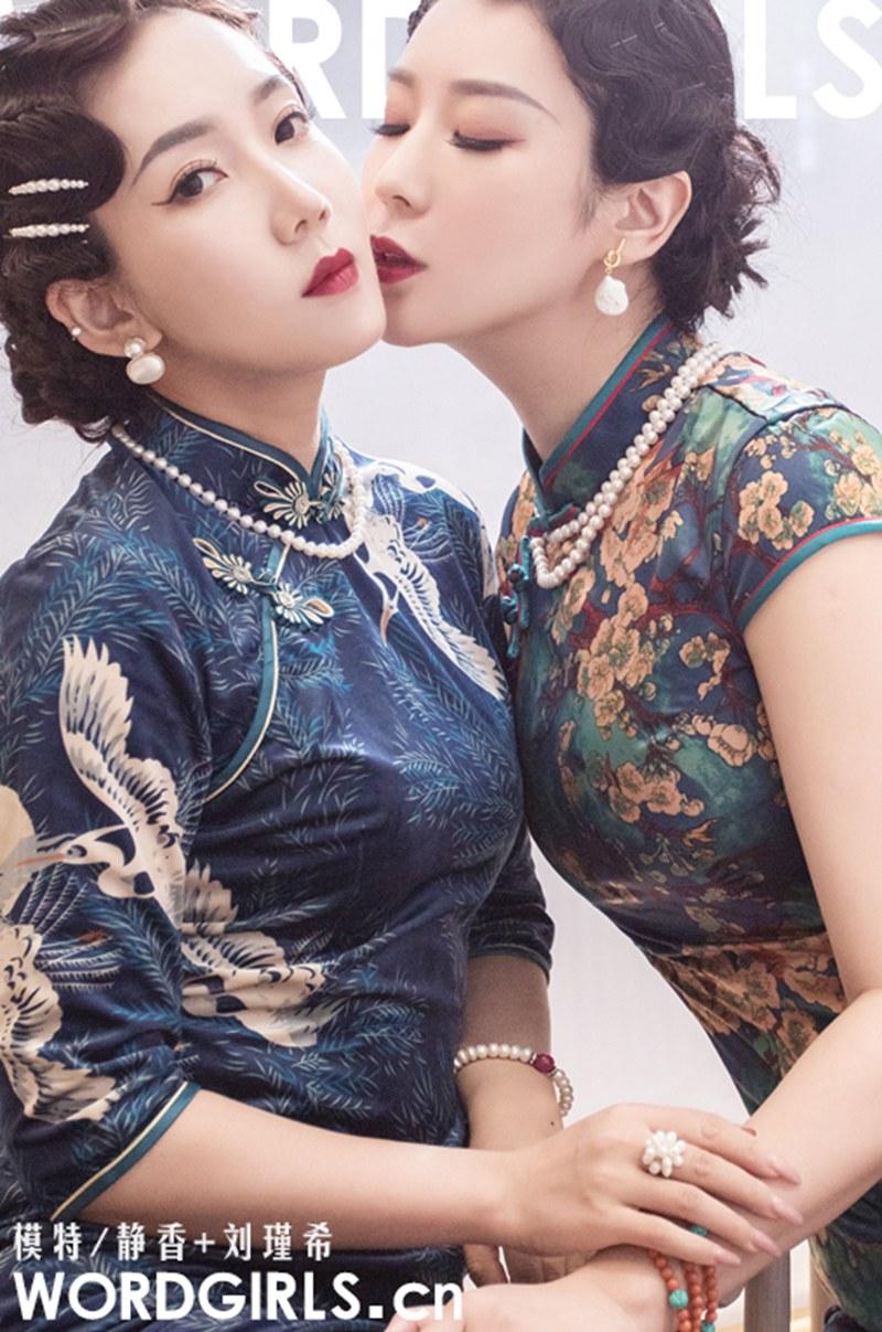[TouTiao头条女神] 2020.07.27 艾静香 -第1张