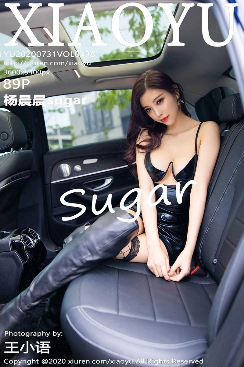 [XIAOYU语画界] 2020.07.31 No.338 杨晨晨sugar 飒爽皮衣车拍写真 [89+1P] -第1张