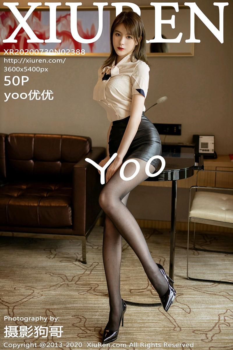 [XiuRen秀人网] 2020.07.30 No.2388 yoo优优 衬衫与飒爽皮裤 [50+1P] -第1张