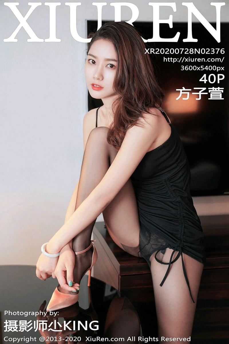 [XiuRen秀人网] 2020.07.28 No.2376 方子萱 性感写真 [40+1P] -第1张