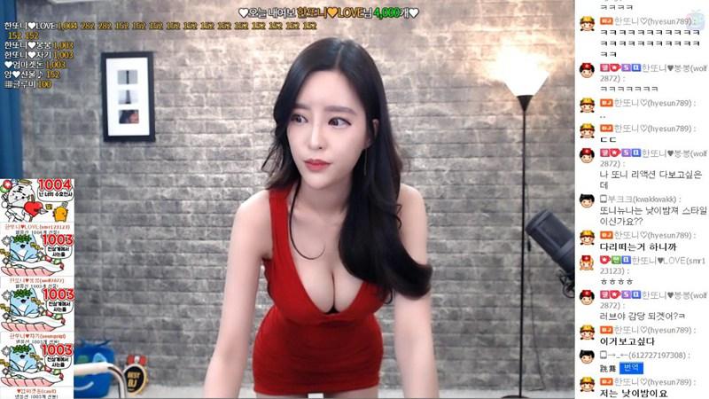 韩国AfreecaTV美女主播BJ韩豆妮直播热舞视频合集 [482V] -第1张