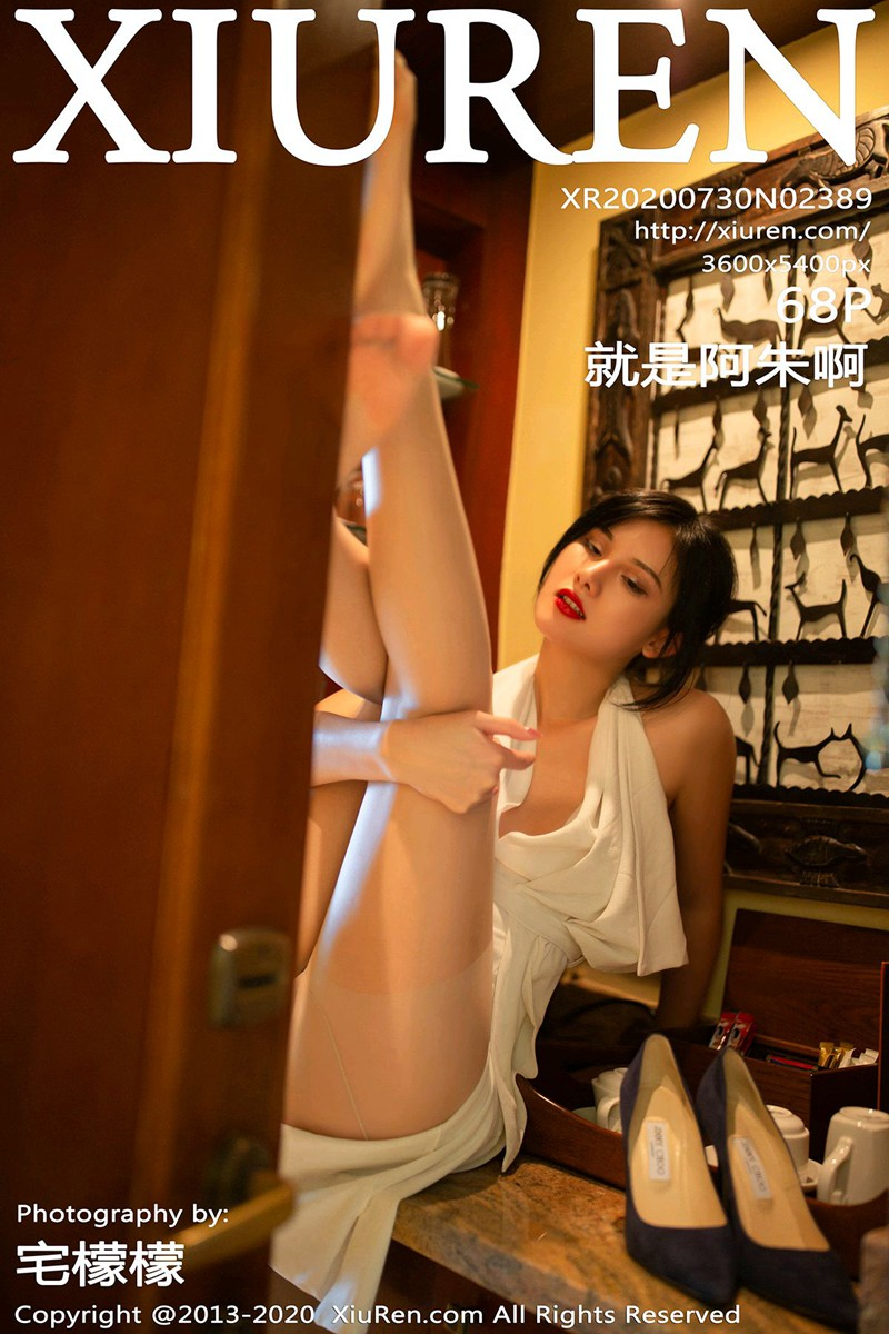 [XiuRen秀人网] 2020.07.30 No.2389 就是阿朱啊 白色长裙系列 [68+1P] -第1张