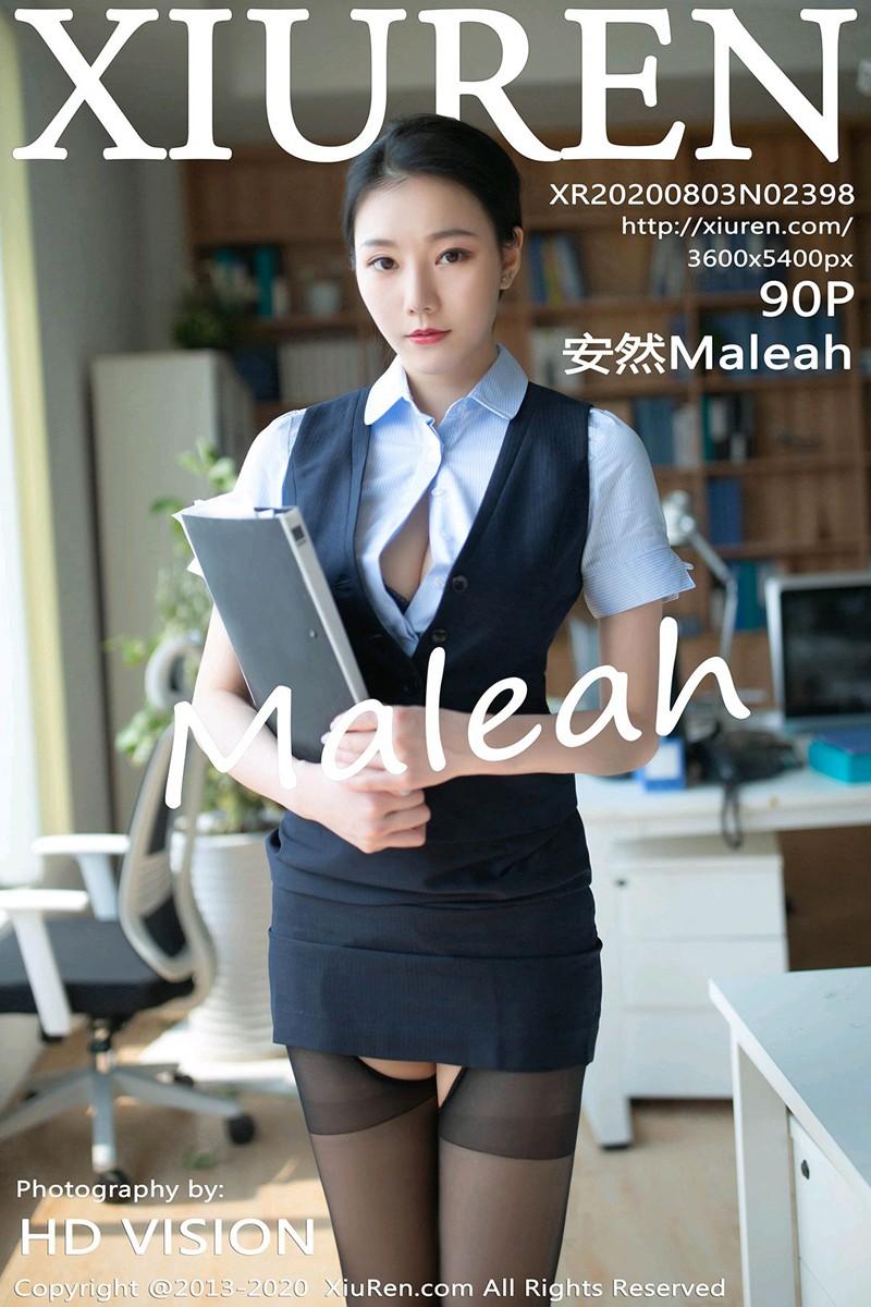 [XiuRen秀人网] 2020.08.03 No.2398 安然Maleah 办公室主题写真 [90+1P] -第1张