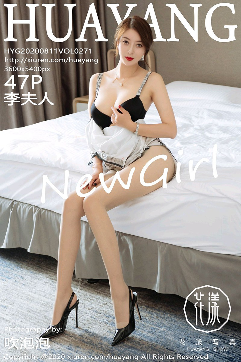 [HuaYang花漾写真] 2020.08.11 VOL.272 李夫人 古典韵味旗袍与狂野豹纹内衣 [47+1P] -第1张
