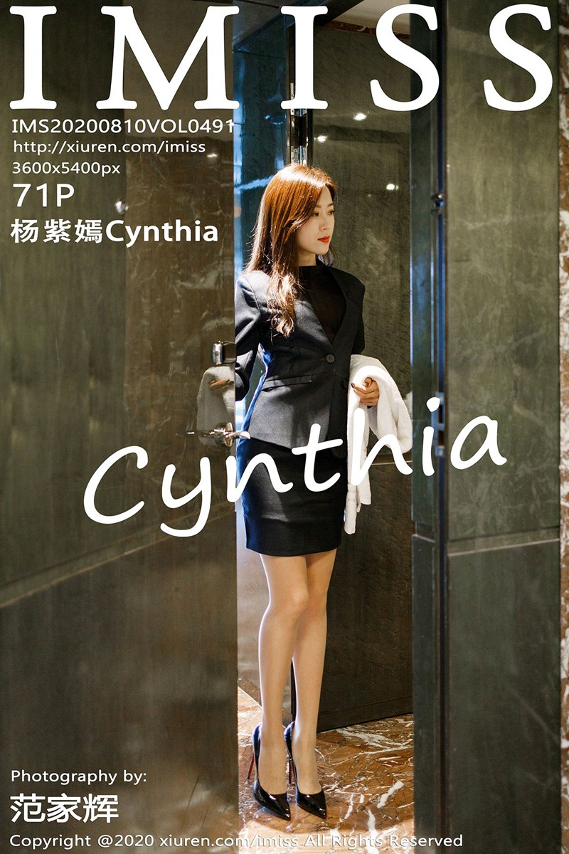 [IMISS爱蜜社] 2020.08.10 VOL.491 杨紫嫣Cynthia 酒店私人管家写真 [71+1P] -第1张