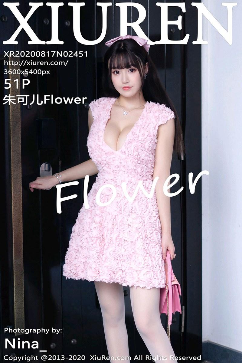 [XiuRen秀人网] 2020.08.17 No.2451 朱可儿Flower 三亚旅拍写真 [51+1P] -第1张