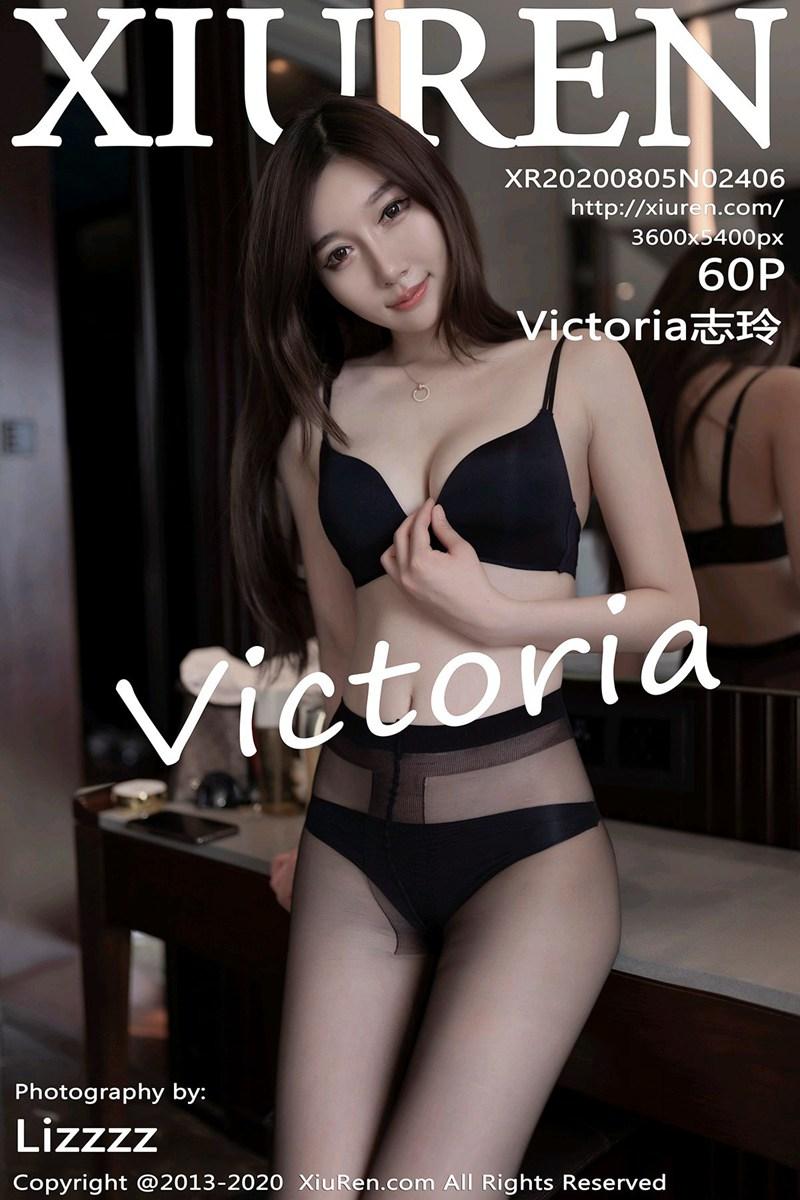 [XiuRen秀人网] 2020.08.05 No.2406 Victoria志玲 第三套写真 [60+1P] -第1张