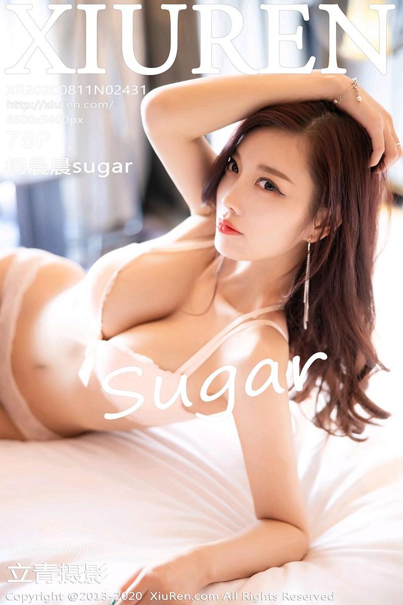 [XiuRen秀人网] 2020.08.11 No.2431 杨晨晨sugar 性感私房写真 [78+1P] -第1张
