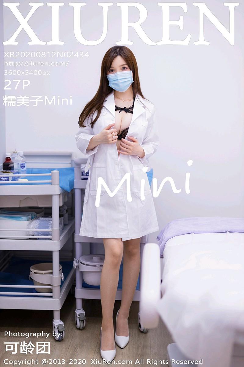 [XiuRen秀人网] 2020.08.12 No.2434 糯美子Mini 医生主题系列 [27+1P] -第1张