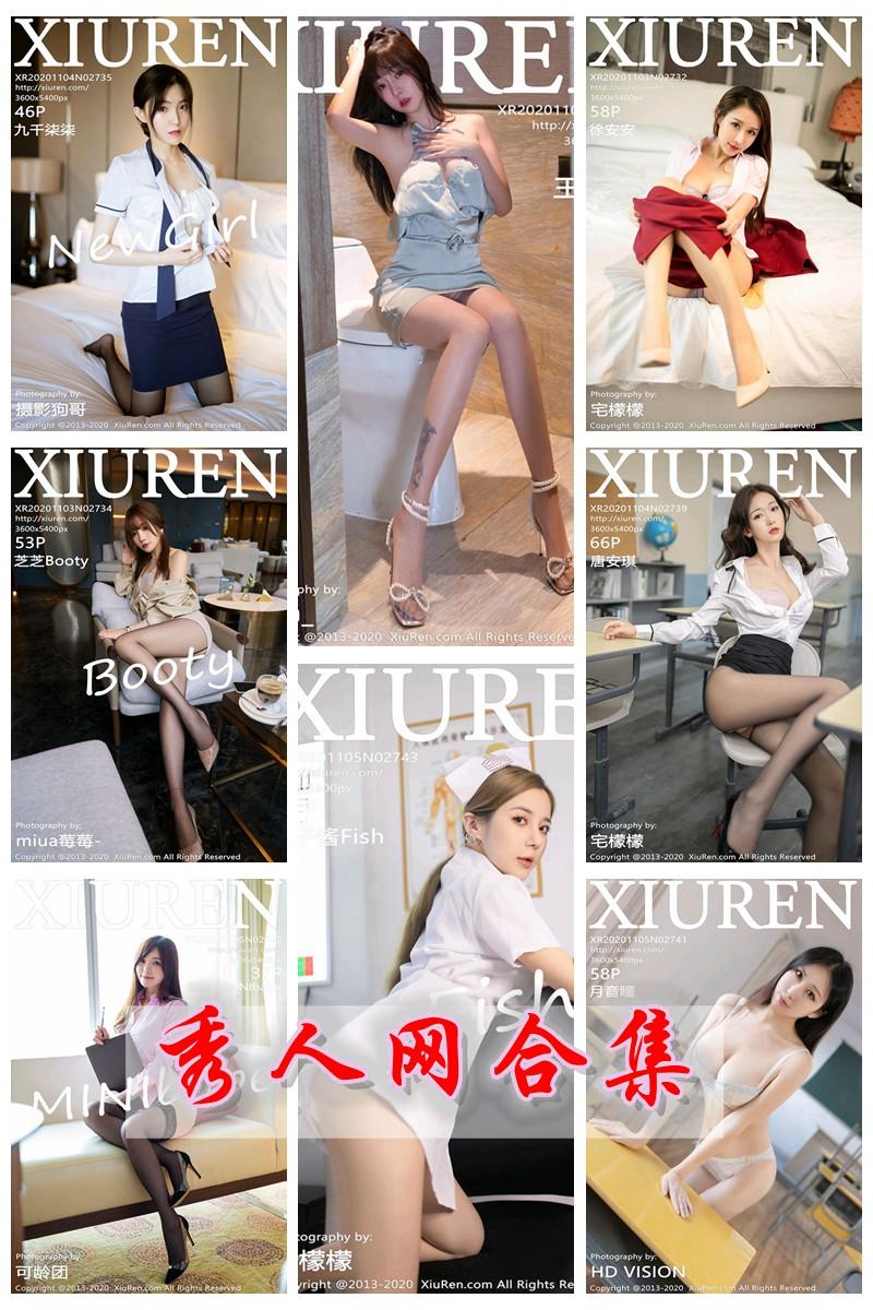 [XiuRen秀人网] VOL.2706-2800 官方套图合集 [95套] -第1张