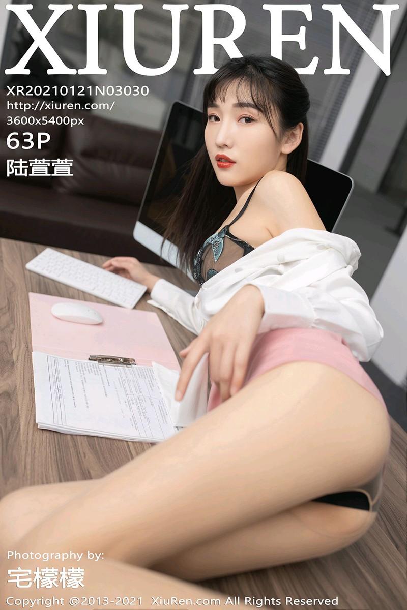 [XiuRen秀人网] 2021.01.21 No.3030 陆萱萱 [63+1P]