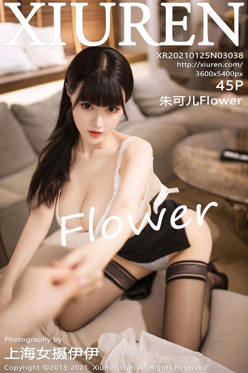 [XiuRen秀人网] 2021.01.25 No.3038 朱可儿Flower [45+1P]