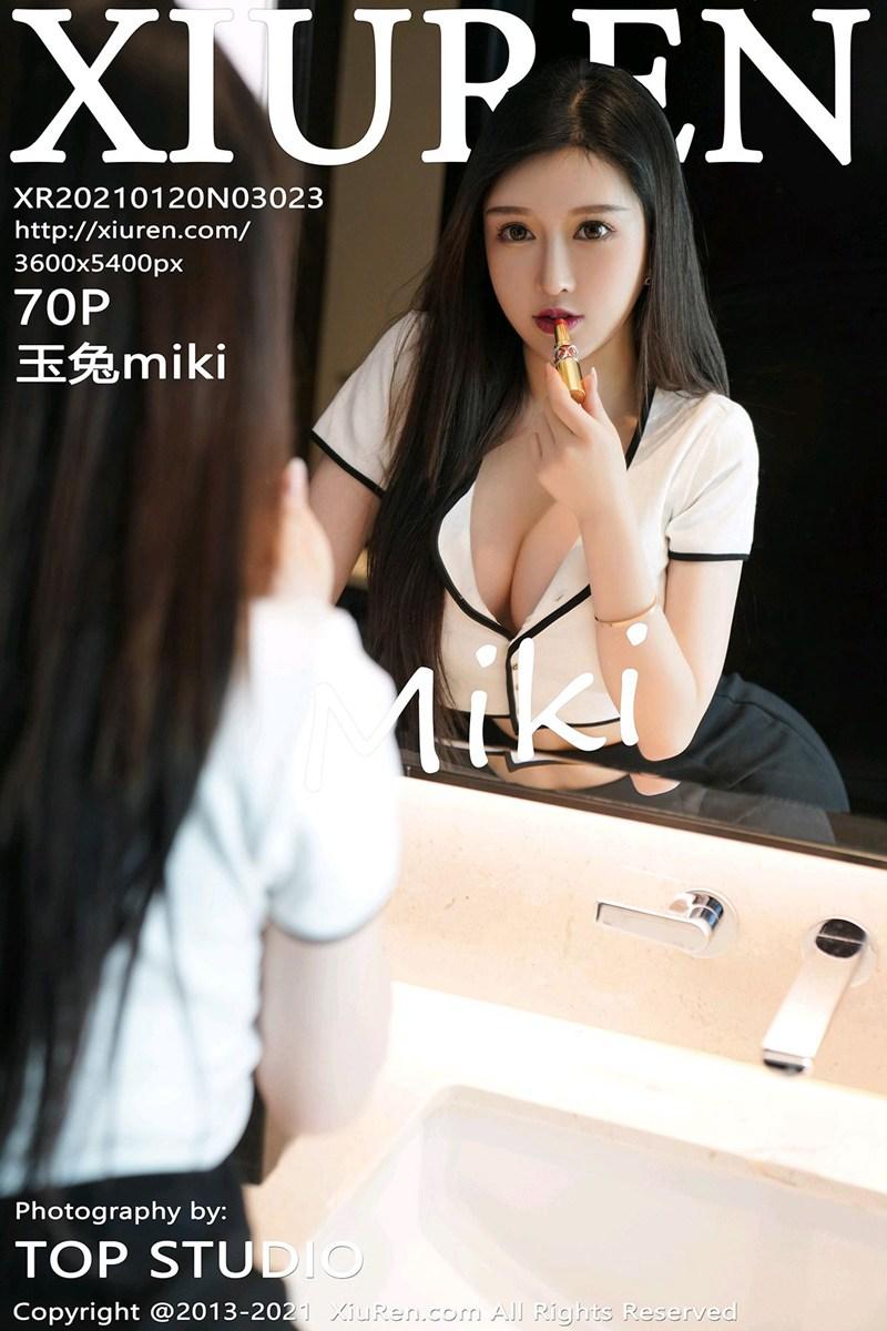 [XiuRen秀人网] 2021.01.20 No.3023 玉兔miki 经典黑丝OL系列 [70 1P]