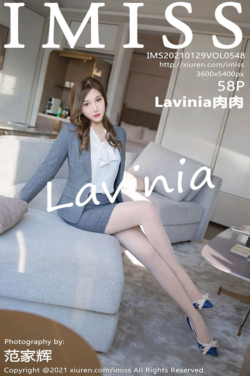 [IMISS爱蜜社] 2021.01.29 VOL.548 Lavinia肉肉 [58+1P]