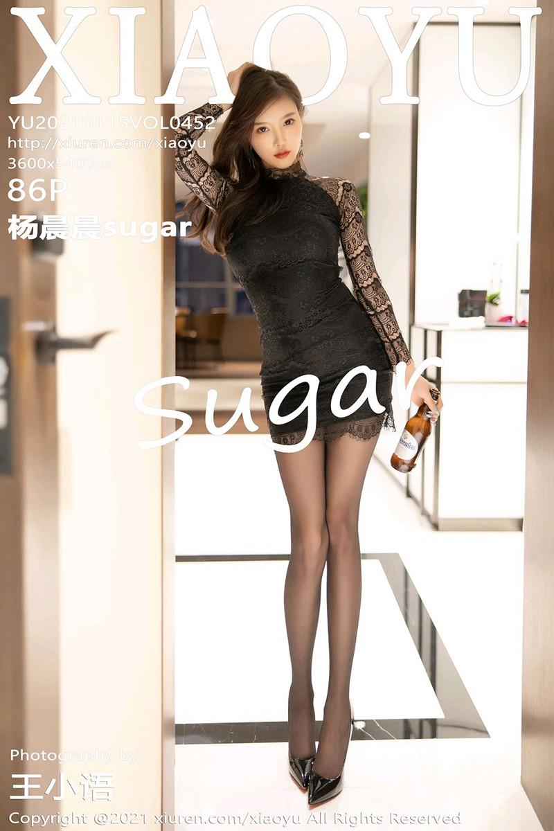 [XIAOYU语画界] 2021.01.15 No.452 杨晨晨sugar [86+1P]