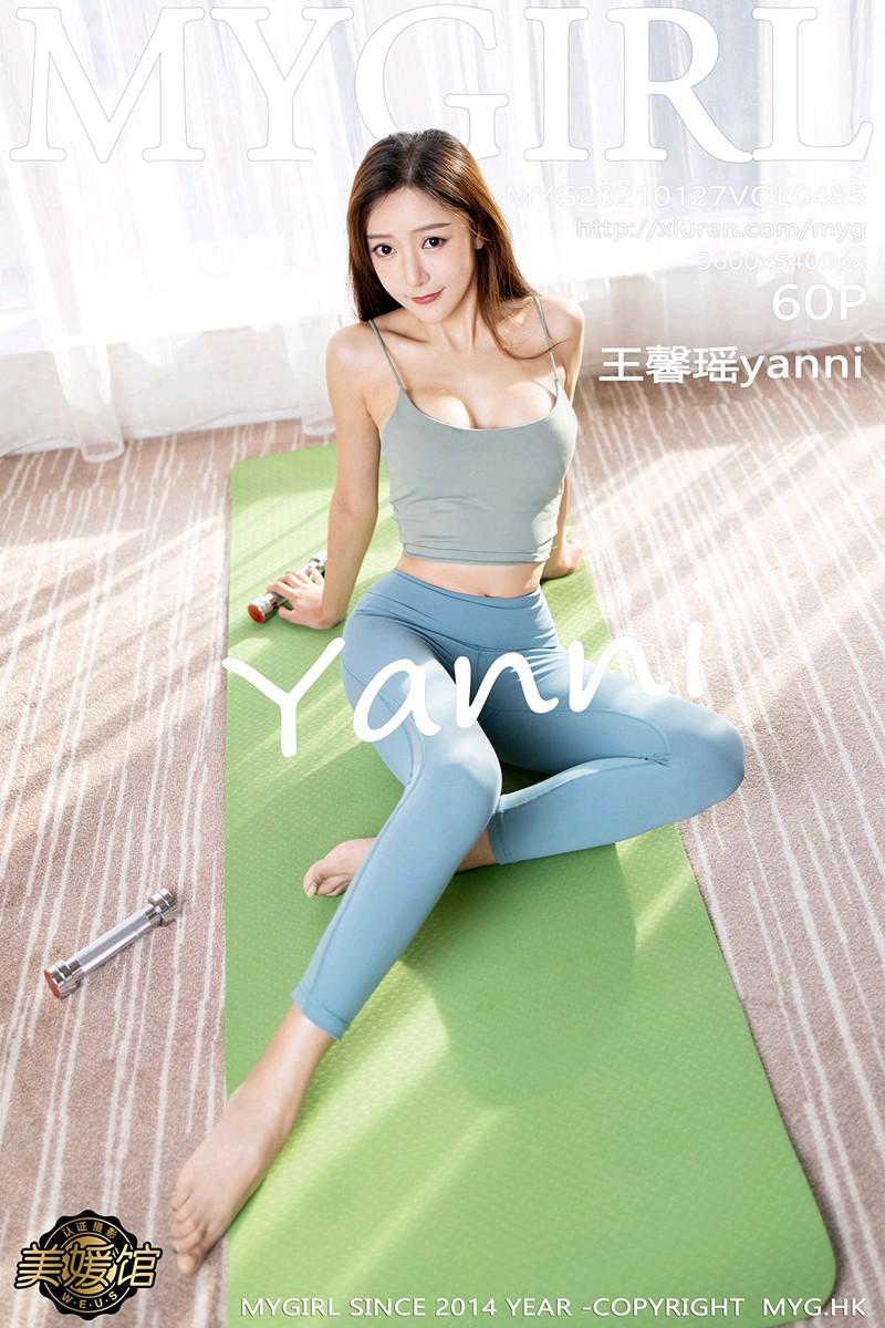 [MyGirl美媛馆] 2021.01.27 VOL.485 王馨瑶yanni [60+1P]