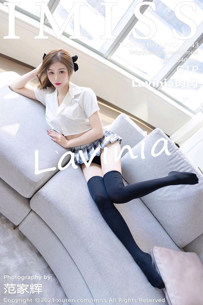 [IMISS爱蜜社] 2021.01.14 VOL.543 Lavinia肉肉 [61+1P]