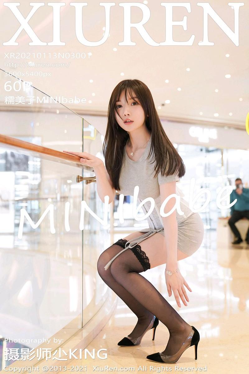 [XiuRen秀人网] 2021.01.13 No.3001 糯美子Mini [60+1P]