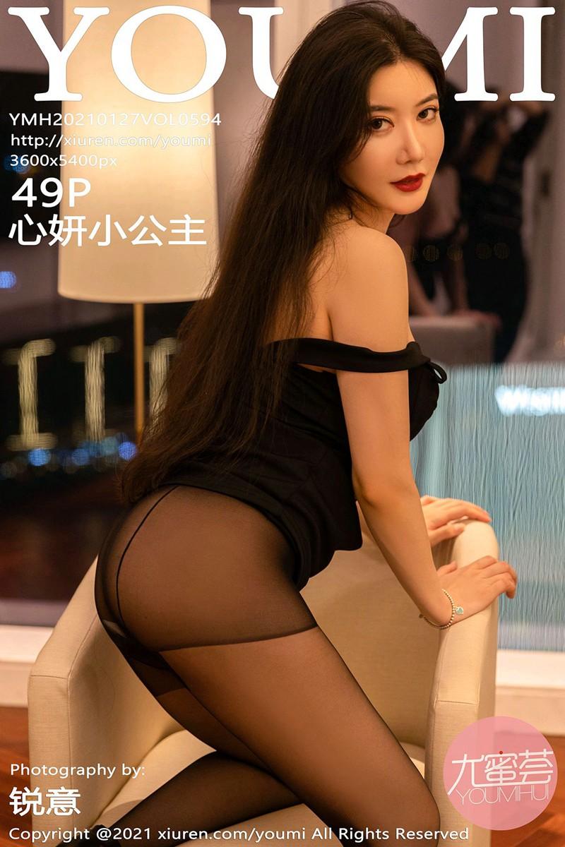 [YOUMI尤蜜荟] 2021.01.27 VOL.594 心妍小公主 [49+1P]