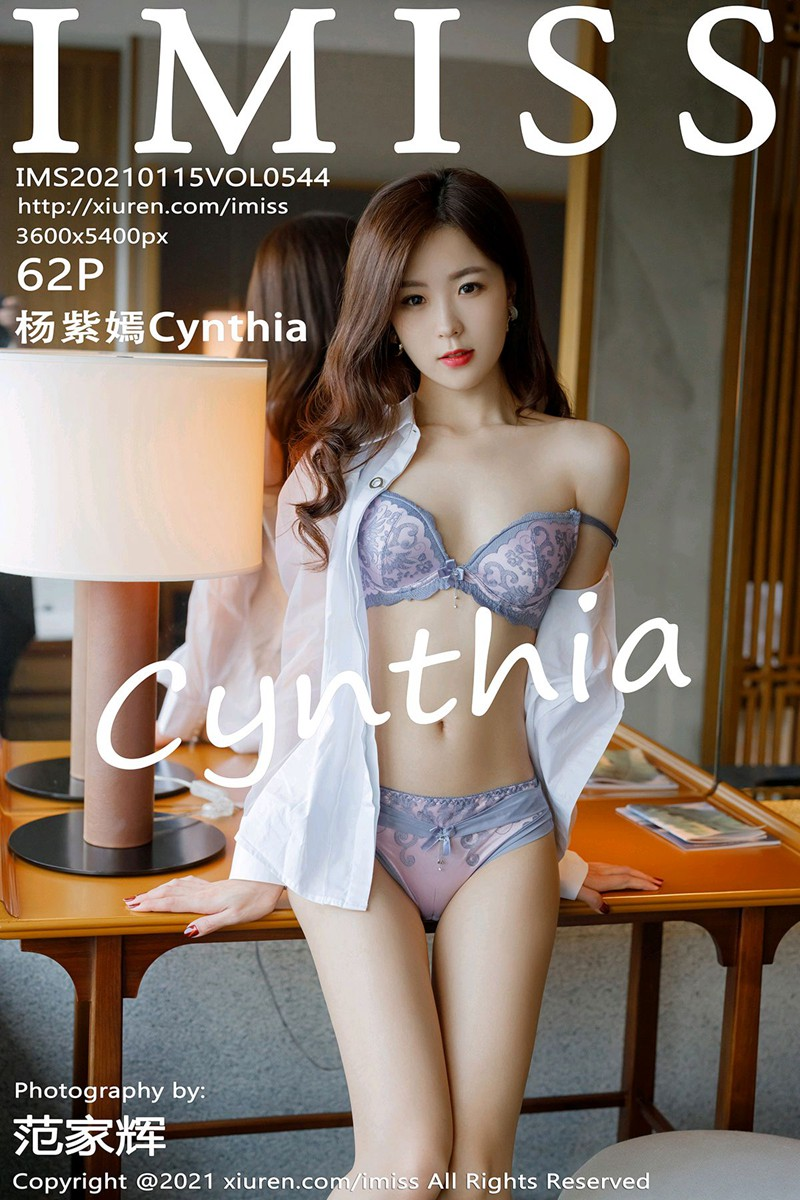 [IMISS爱蜜社] 2021.01.15 VOL.544 杨紫嫣Cynthia [62+1P]