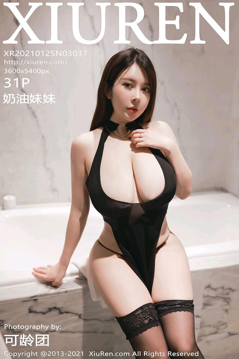 [XiuRen秀人网] 2021.01.25 No.3037 奶油妹妹 [31+1P]