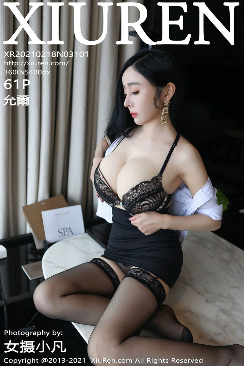 [XiuRen秀人网] 2021.02.18 No.3101 允爾 [61+1P]