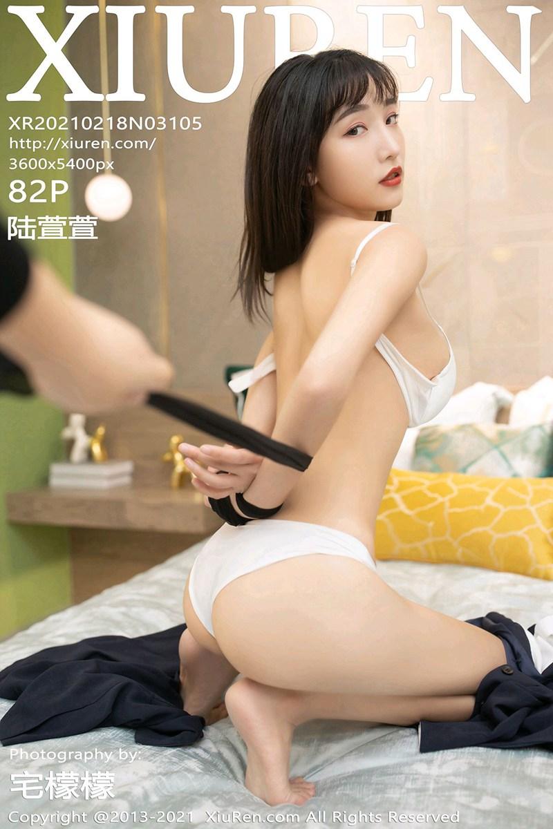 [XiuRen秀人网] 2021.02.18 No.3105 陆萱萱 [82+1P]