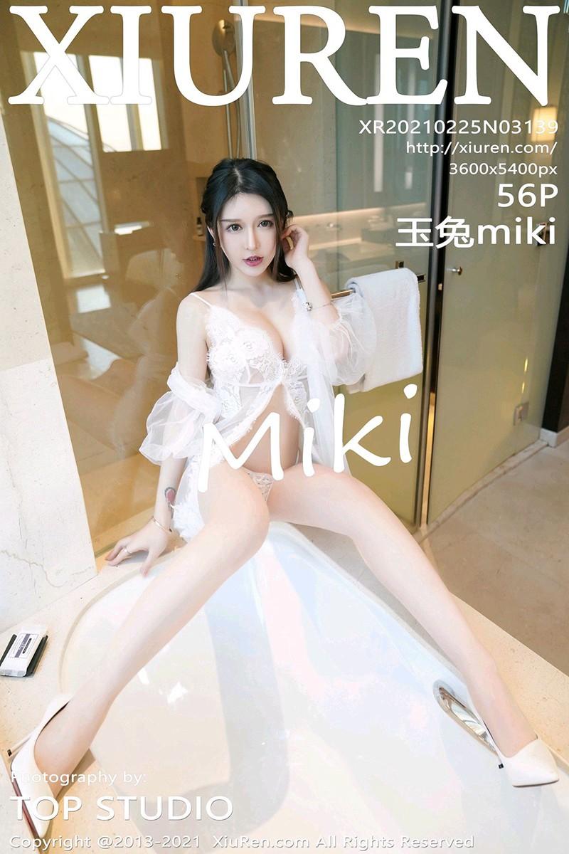 [XiuRen秀人网] 2021.02.25 No.3139 玉兔miki [56+1P]