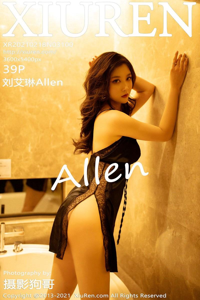 [XiuRen秀人网] 2021.02.18 No.3100 刘艾琳Allen [39+1P]