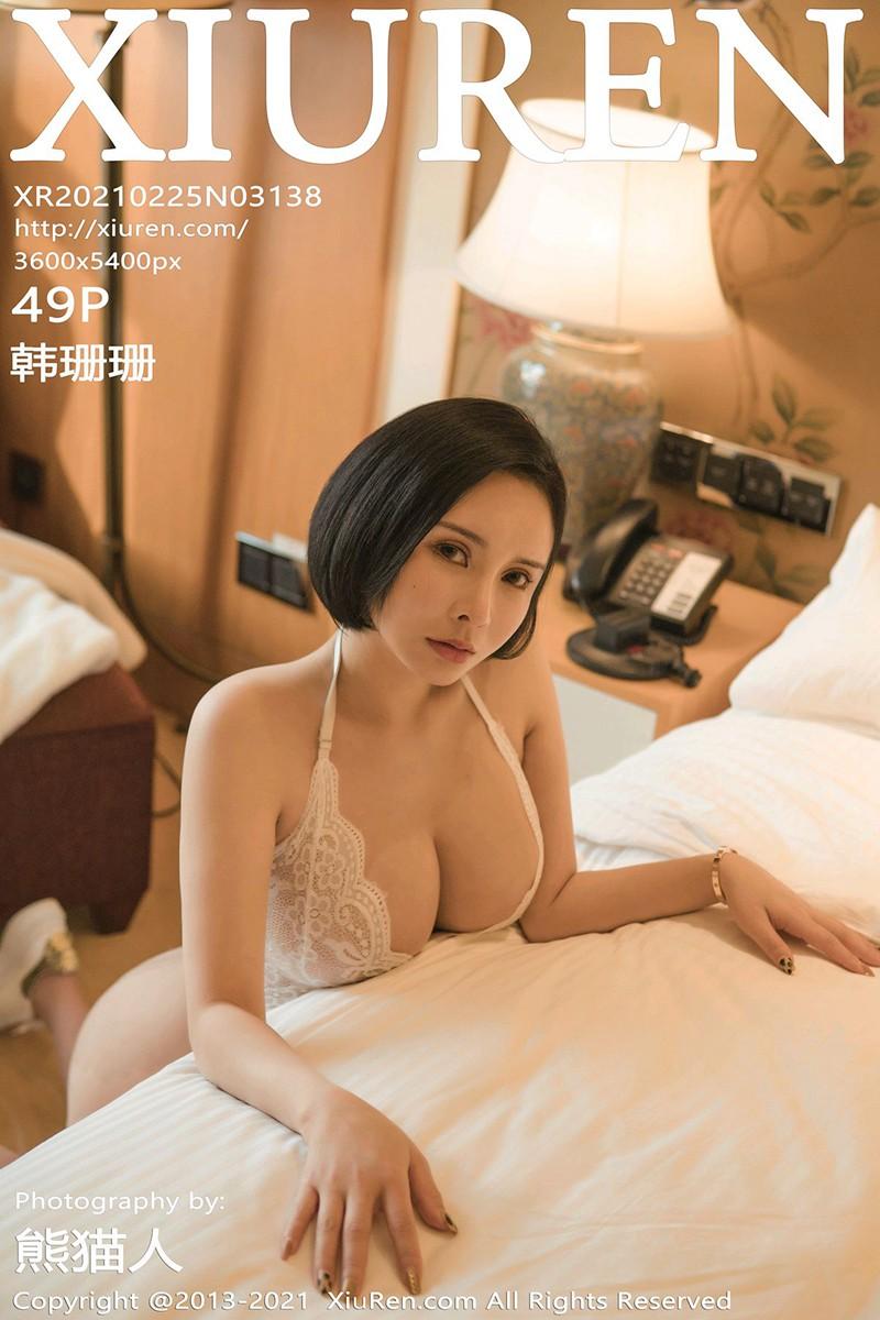 [XiuRen秀人网] 2021.02.25 No.3138 韩珊珊 [49+1P]
