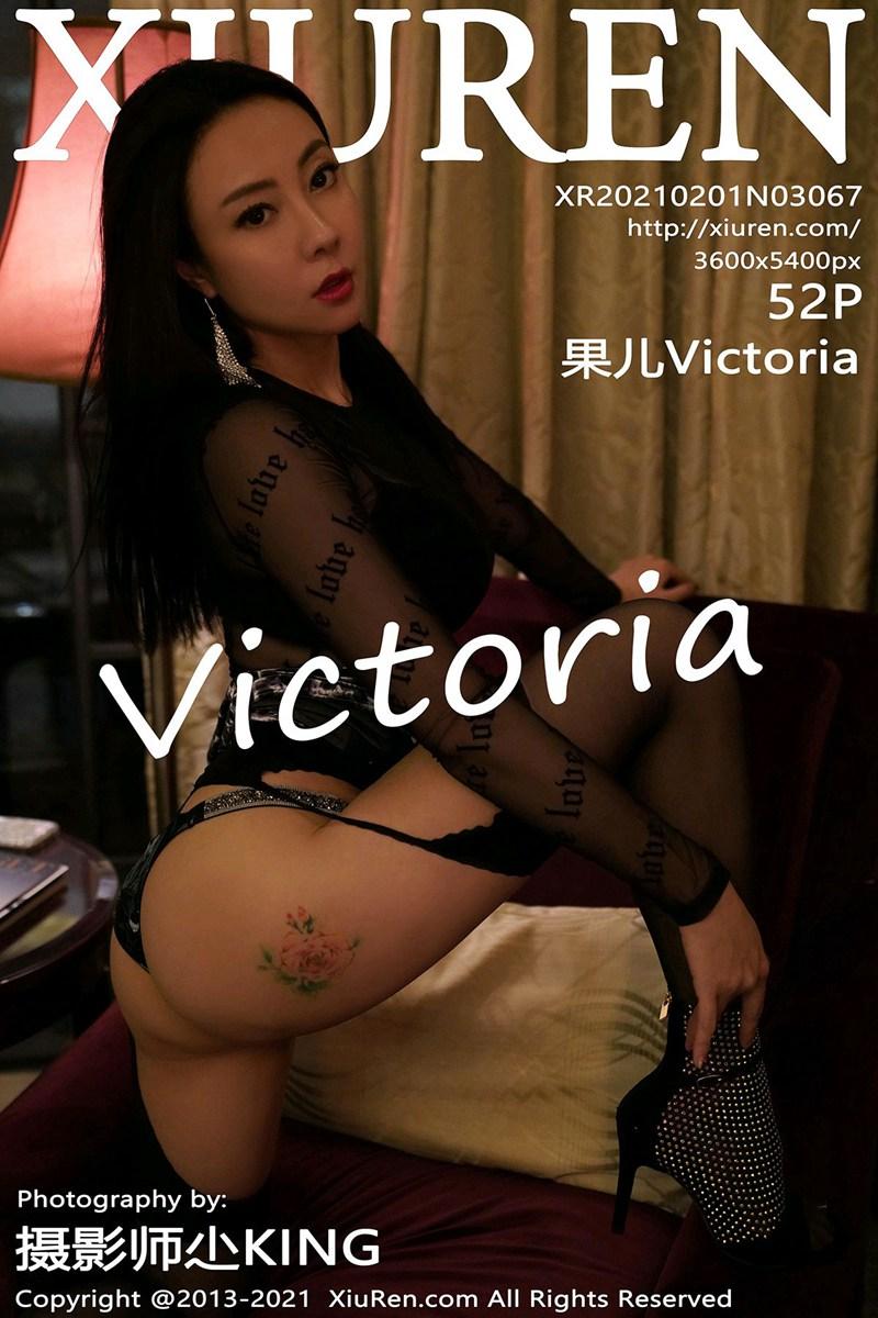 [XiuRen秀人网] 2021.02.01 No.3067 果儿Victoria [52+1P]