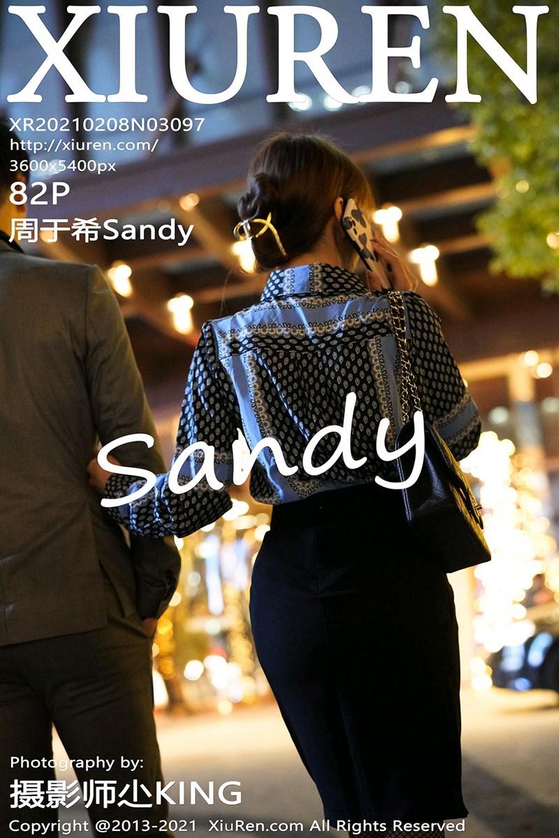 [XiuRen秀人网] 2021.02.08 No.3097 周于希Sandy [82+1P]