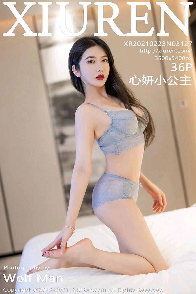 [XiuRen秀人网] 2021.02.23 No.3127 心妍小公主 [36+1P]