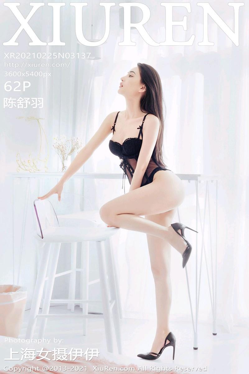 [XiuRen秀人网] 2021.02.25 No.3137 陈舒羽 [62+1P]