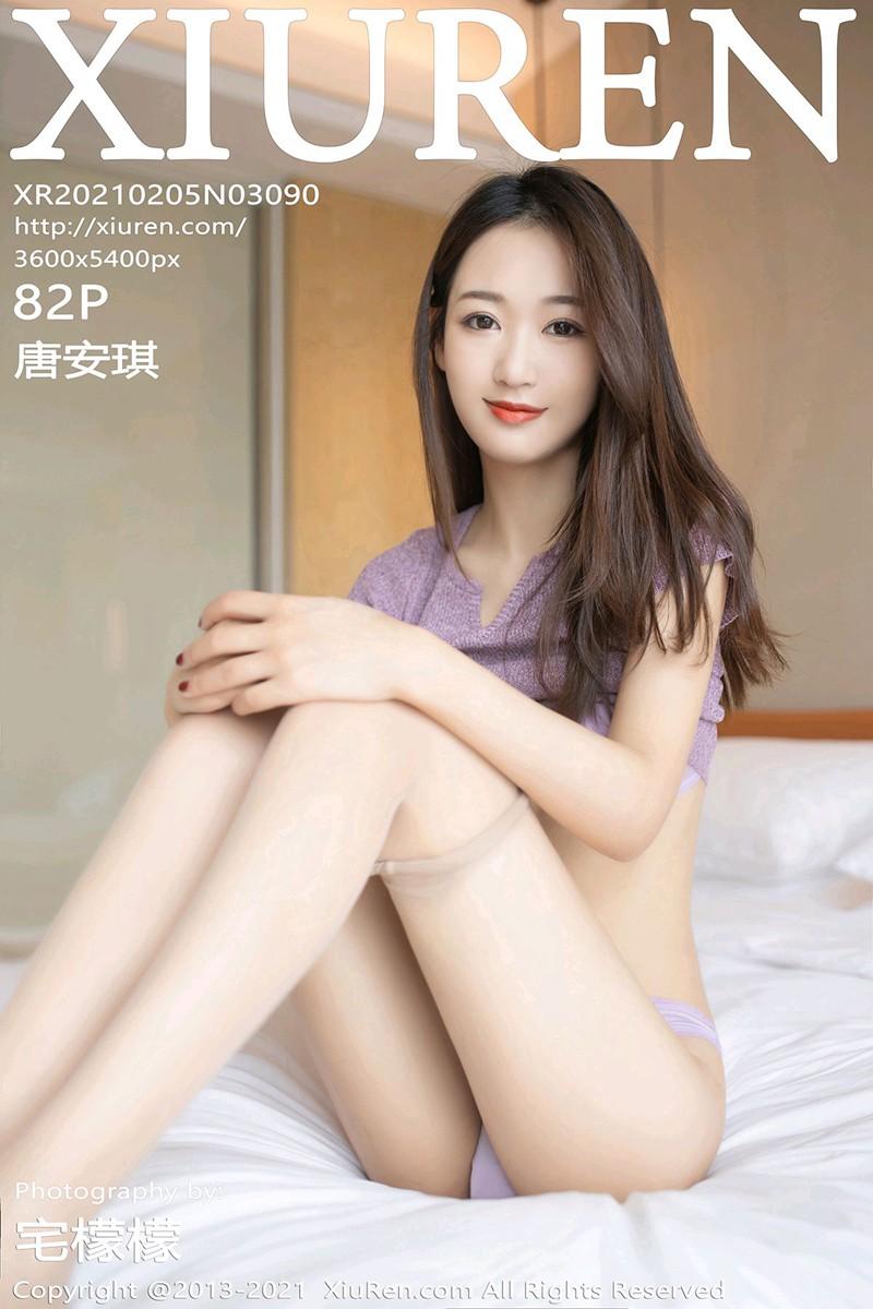 [XiuRen秀人网] 2021.02.05 No.3090 唐安琪 [82+1P]