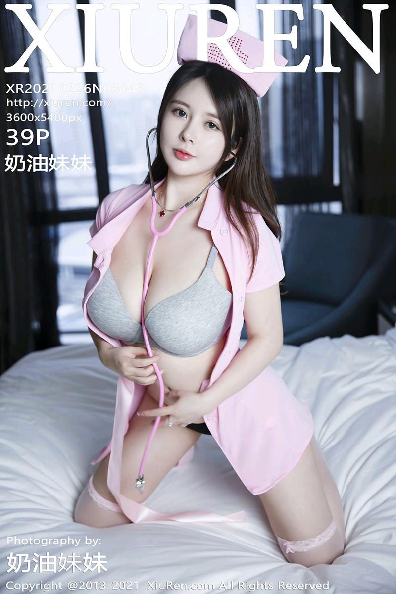 [XiuRen秀人网] 2021.02.26 No.3143 奶油妹妹 [39+1P]