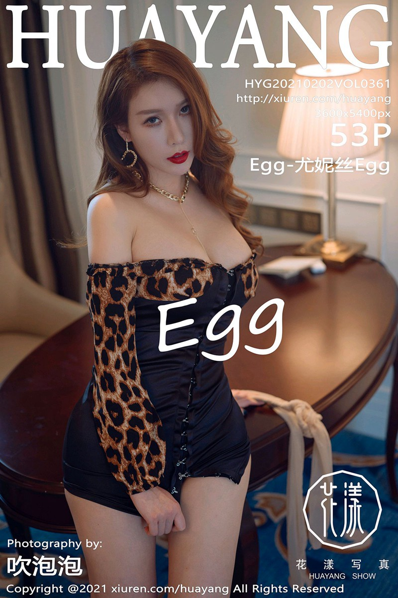 [HuaYang花漾写真] 2021.02.02 VOL.361 Egg-尤妮丝Egg [53+1P]