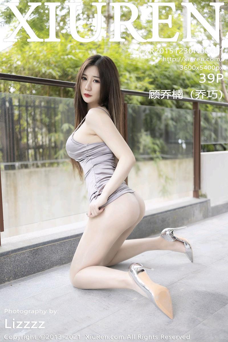[XiuRen秀人网] 2021.02.19 No.3107 顾乔楠(乔巧) [39+1P]