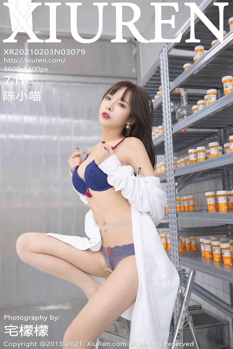 [XiuRen秀人网] 2021.02.03 No.3079 陈小喵 [71+1P]