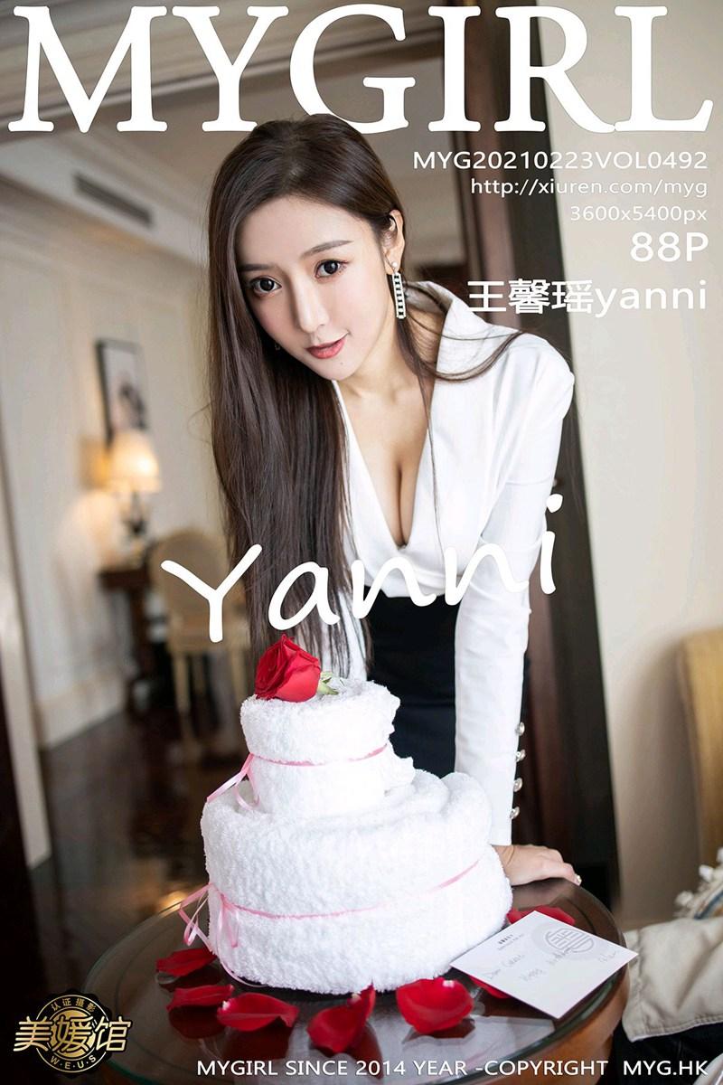 [MyGirl美媛馆] 2021.02.23 VOL.492 王馨瑶yanni [88+1P]