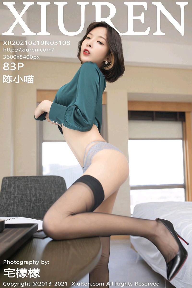 [XiuRen秀人网] 2021.02.19 No.3108 陈小喵 [83+1P]